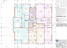 строителство на сгради 6