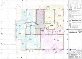 строителство на сгради 3