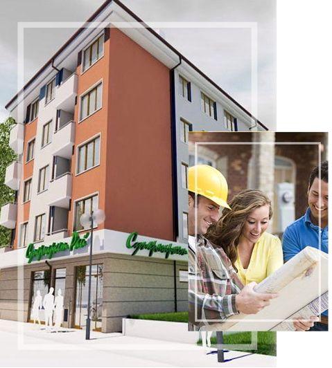 Строителна компания Емострой - Севлиево